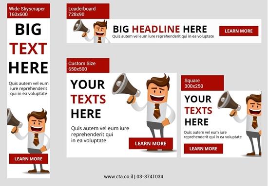 תמונה של עיצוב באנרים קהל יעד שירותי פרסום רעיון 1 מתוך 3