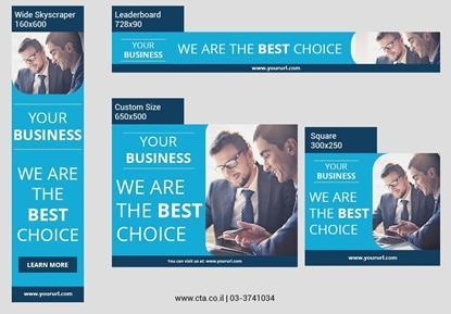 תמונה של עיצוב באנרים קהל יעד שירותי פרסום רעיון 2 מתוך 3