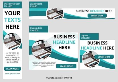 תמונה של עיצוב באנרים קהל יעד שירותי פרסום רעיון 3 מתוך 3