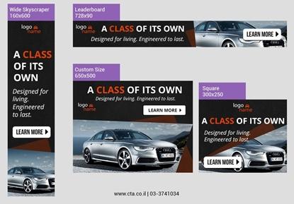 תמונה של עיצוב באנרים קהל יעד שירות ומכירת רכב רעיון 1 מתוך 3