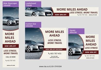תמונה של עיצוב באנרים קהל יעד שירות ומכירת רכב רעיון 2 מתוך 3