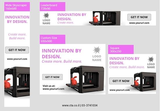 תמונה של עיצוב באנרים מוצרי אלקטרוניקה רעיון 1 מתוך 3