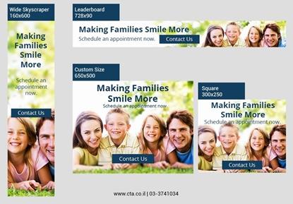 תמונה של עיצוב באנרים קהל יעד משפחה רעיון 3 מתוך 3