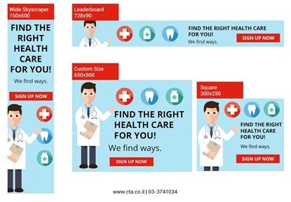 תמונה של עיצוב באנרים קהל יעד בריאות רעיון 1 מתוך 3