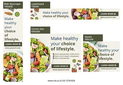 תמונה של עיצוב באנרים קהל יעד בריאות רעיון 2 מתוך 3