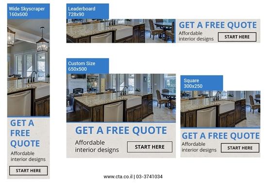 תמונה של עיצוב באנרים קהל יעד בית וגן רעיון 3 מתוך 3
