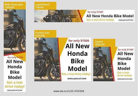 תמונה של עיצוב באנרים קהל יעד אופנועים רעיון 1 מתוך 3