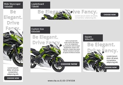 תמונה של עיצוב באנרים קהל יעד אופנועים רעיון 2 מתוך 3