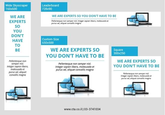 תמונה של עיצוב באנרים לעסקים קטנים רעיון 1 מתוך 3