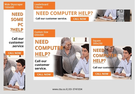 תמונה של עיצוב באנרים לעסקים קטנים רעיון 3 מתוך 3