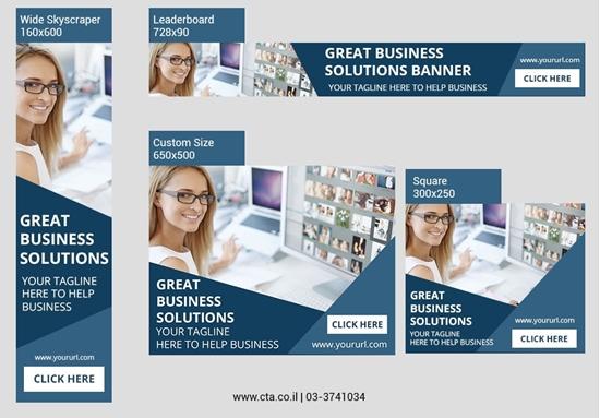 תמונה של עיצוב באנרים קהל יעד עסקים רעיון 4 מתוך 6