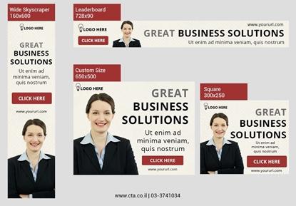 תמונה של עיצוב באנרים קהל יעד עסקים רעיון 6 מתוך 6