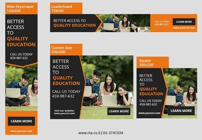 תמונה של עיצוב באנרים קהל יעד סטודנטים רעיון 1 מתוך 3