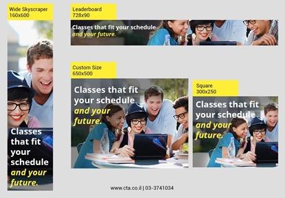 תמונה של עיצוב באנרים קהל יעד סטודנטים רעיון 2 מתוך 3